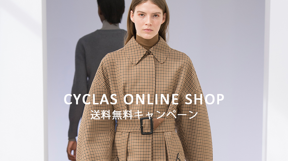 CYCLAS ONLINE SHOP送料無料キャンペーン