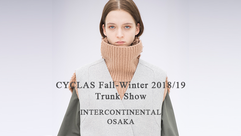 CYCLAS Fall-Winter 2018/19 大阪Trunk Show